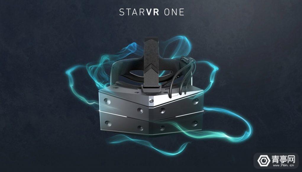 时隔两年,超大视场角VR头显StarVR One终于发售