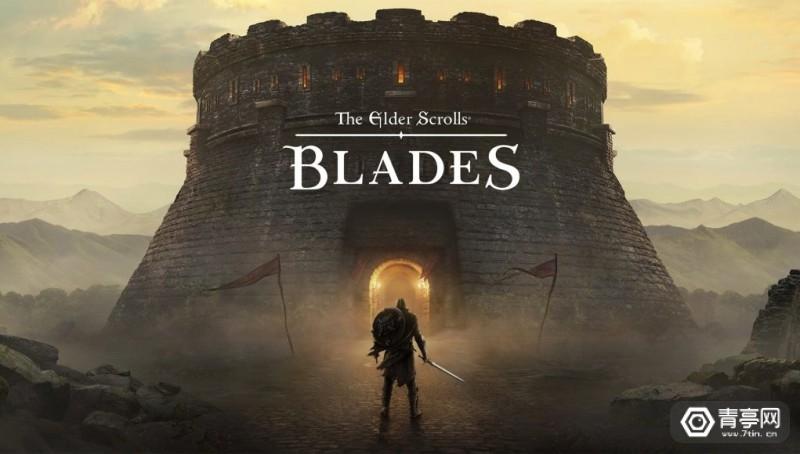 elder-scrolls-blades-vr-1021x580