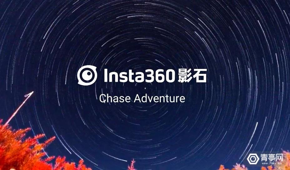 Insta360影石完成D轮融资,规模数千万美元