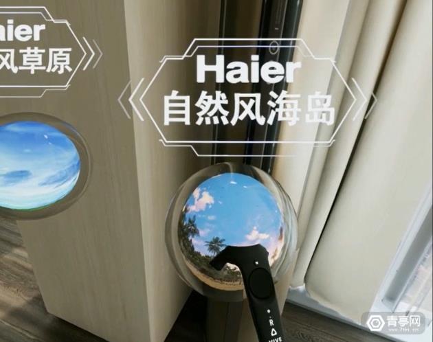 [案例] VR+营销:海尔空调自然风空调VR体验