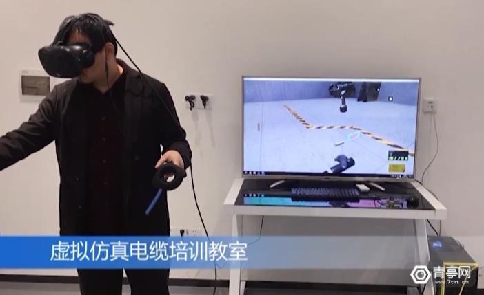 [案例] VR+培训:南方电网智慧电力VR可视化