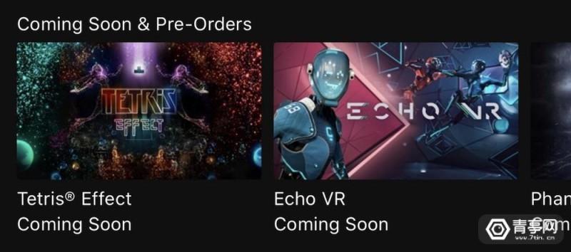 Tetris-Effect-Oculus-Quest