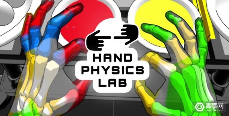 Hand Physics Lab