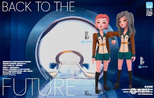 《SuperELLE》杂志推出官方二次元虚拟偶像