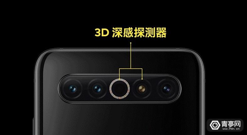 魅族17 Pro 3D深感探测器1