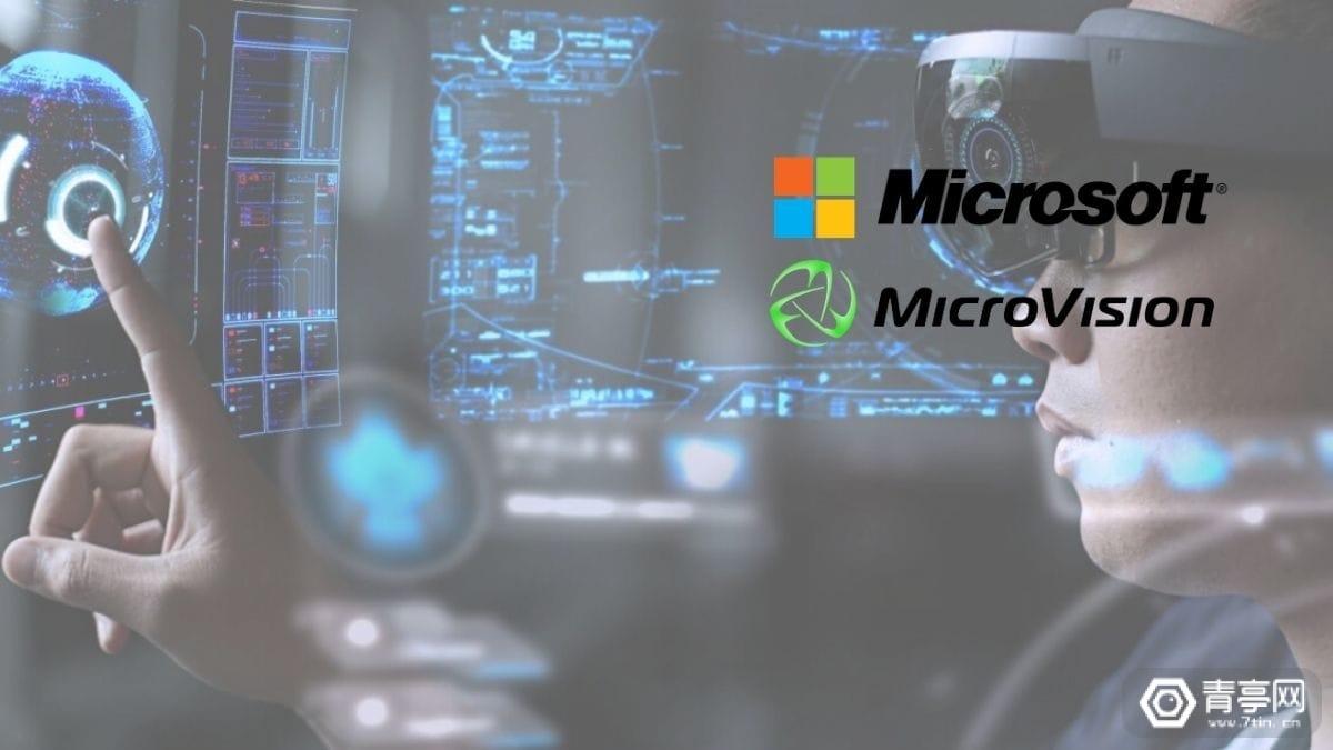 据悉微软已确认收购MEMS方案商MicroVision