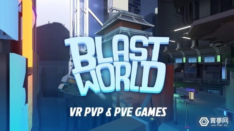 Blastworld