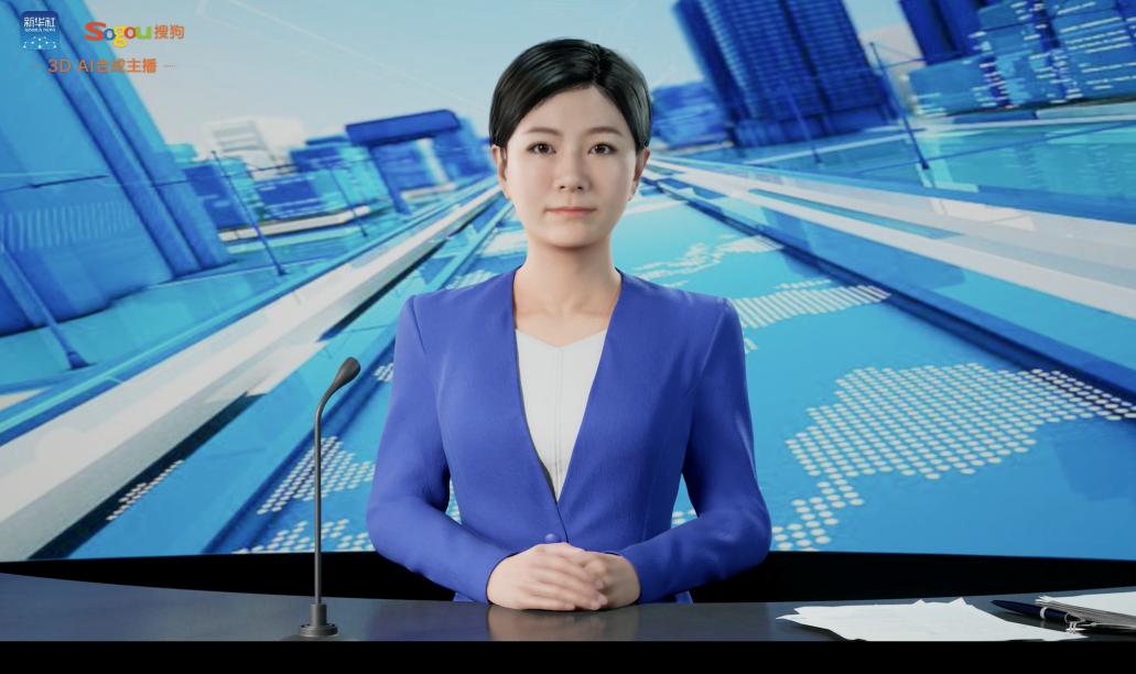 全球首个3D AI合成主播亮相:中国女记者为原型