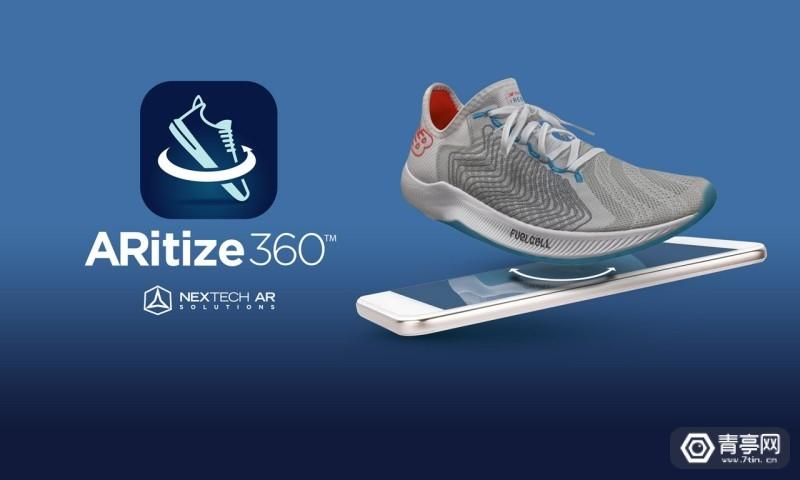 ARitize360_story_shoe_001