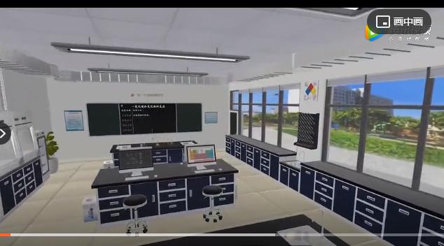 [案例]VR+教育:VR创新实验室解决方案