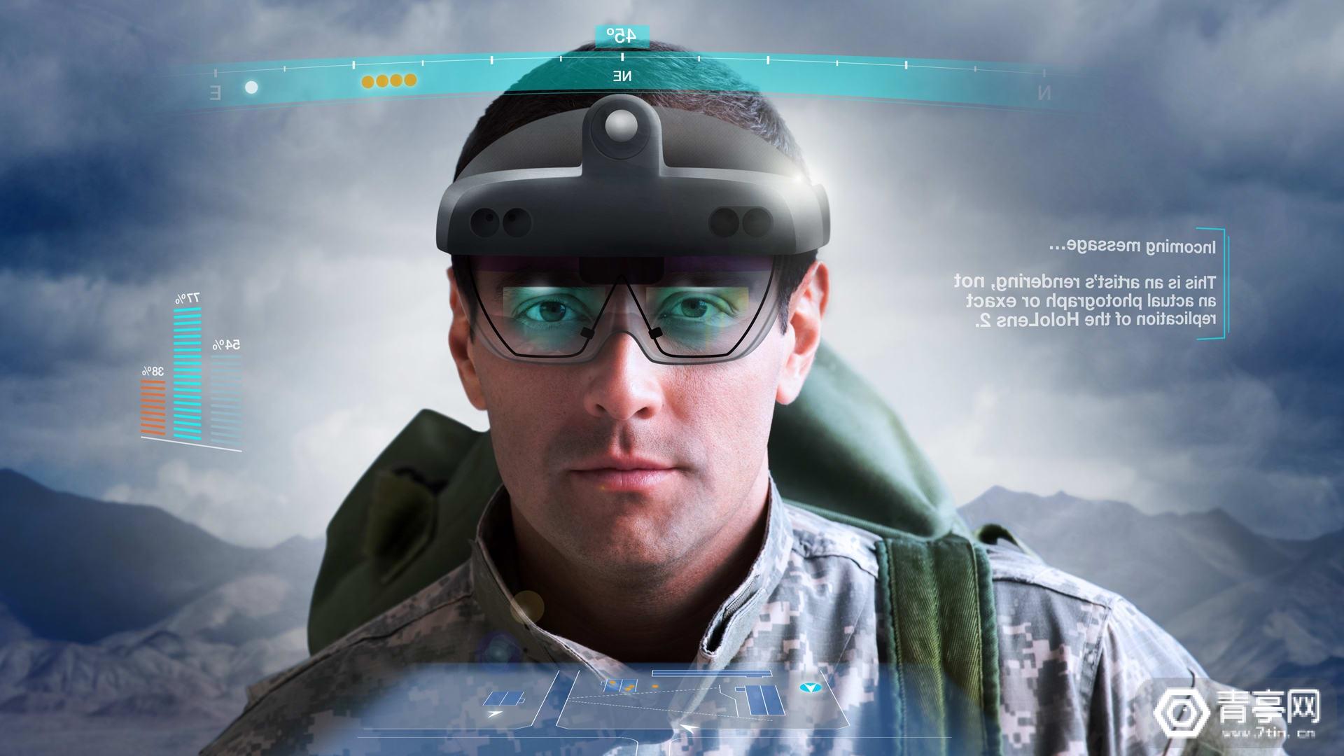 首批采购12万台,微软与美军签订218.8亿美元军用AR头显合同