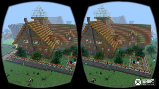 《我的世界》PS VR版内测软件曝光,开发完成度很高