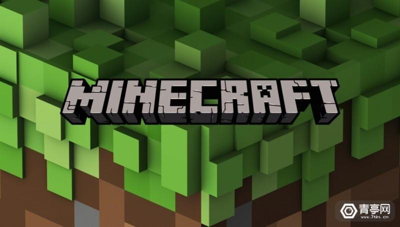 minecraft-virtual-reality-1021x580