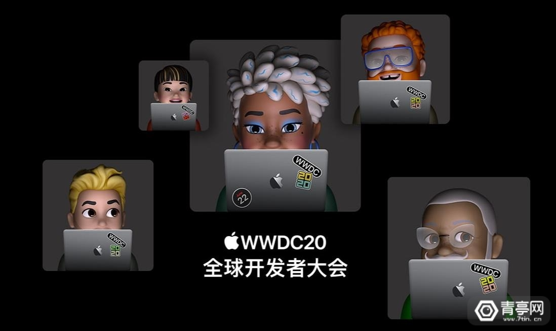 WWDC20:ARKit 4发布,苹果生态大一统,芯片才是王道