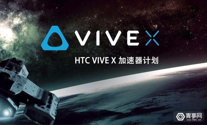 VIVE-X主视角(有字)