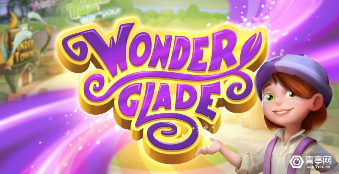 Resolution 3DoF游戏《Wonderglade》登陆Quest