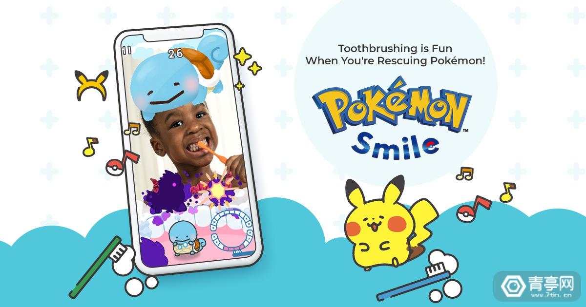XR情报局:AR游戏可以让孩子爱上刷牙吗?