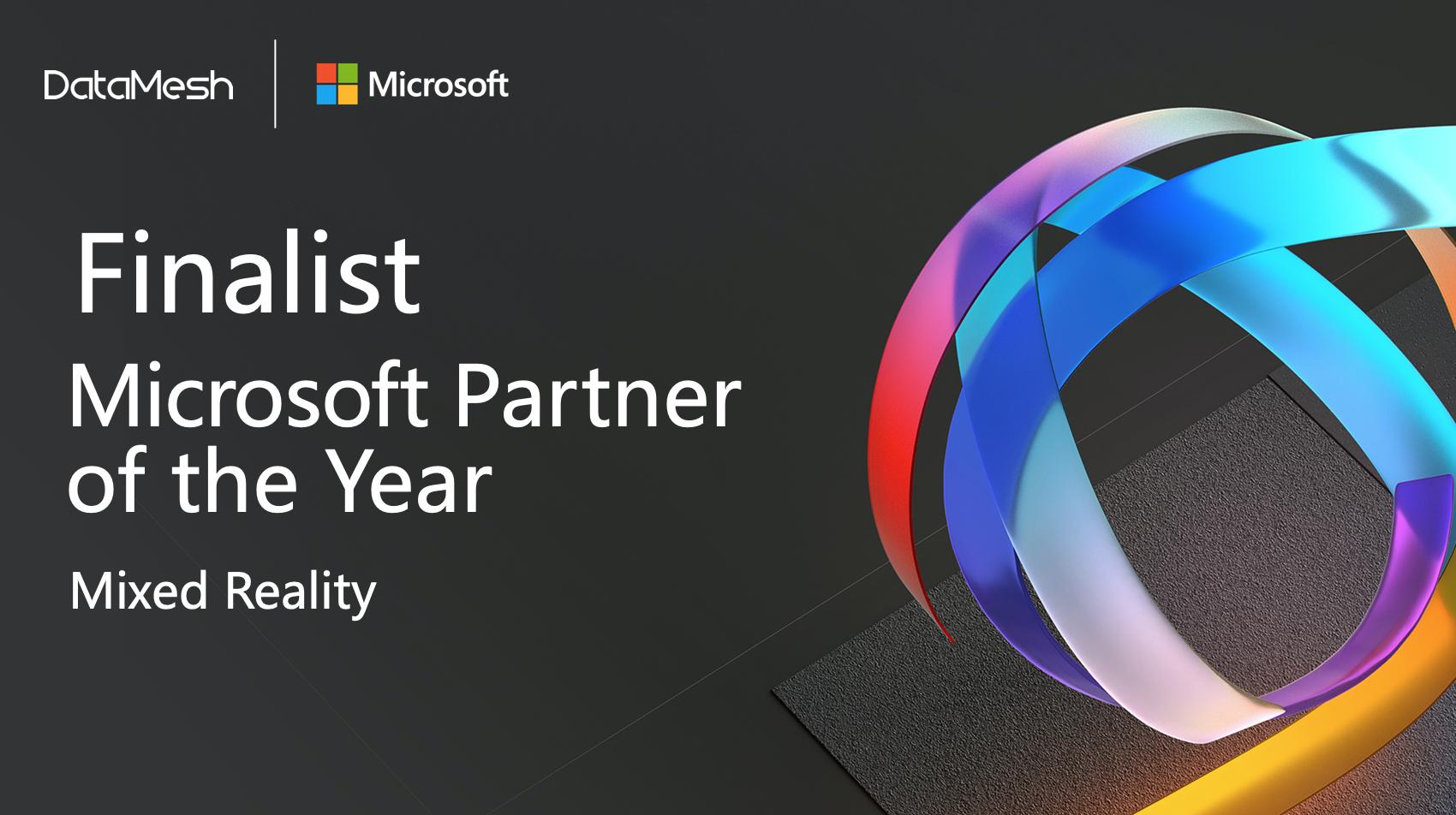 DataMesh入围2020微软年度最佳合作伙伴