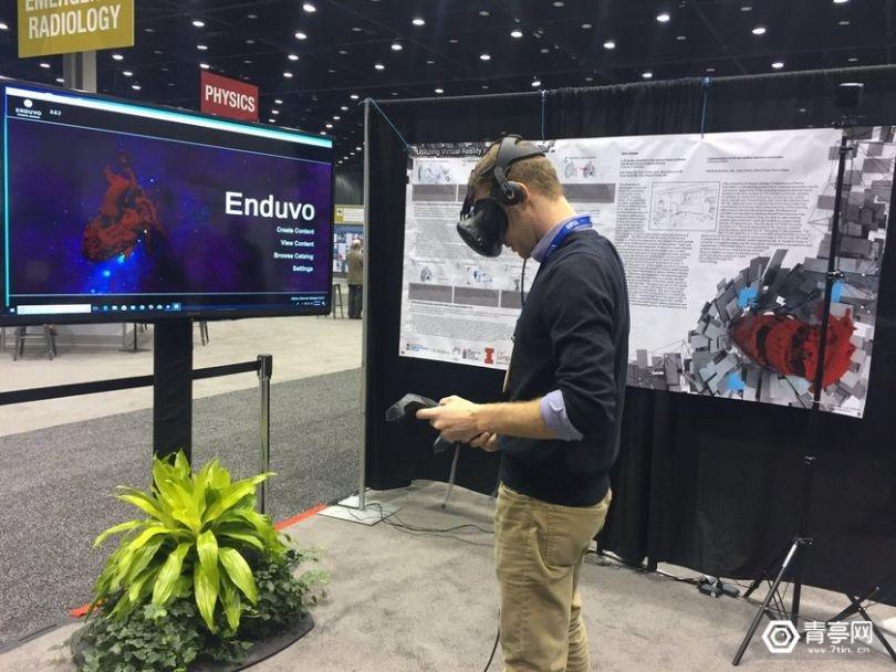 Enduvo获400万美元种子轮融资,用于开发低成本AR/VR创作方案