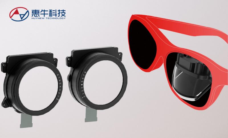 惠牛科技 AR VR