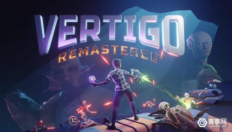 vertigo-remastered-lrg-1021x580