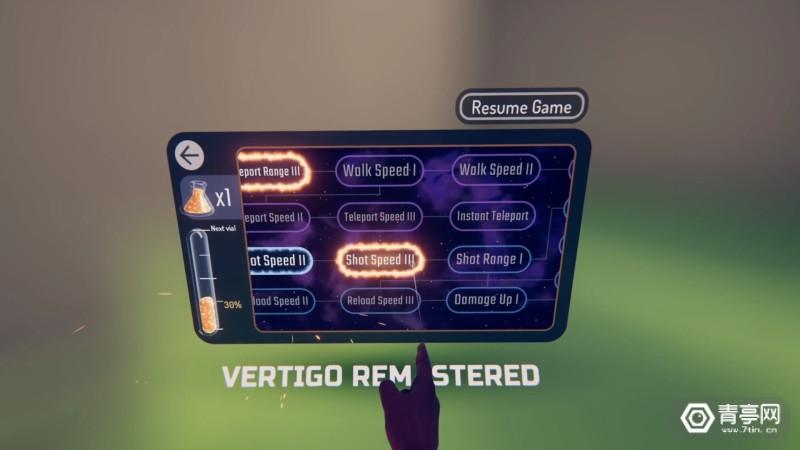 vertigo-remastered-6