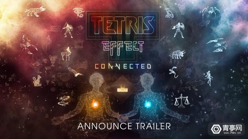 俄罗斯方块效应Tetris Effect:Connected