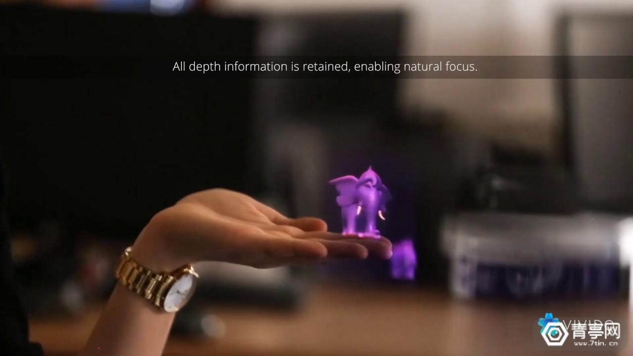 3D全息框架公司VividQ获33.4万英镑补助,将研发AR头显原型