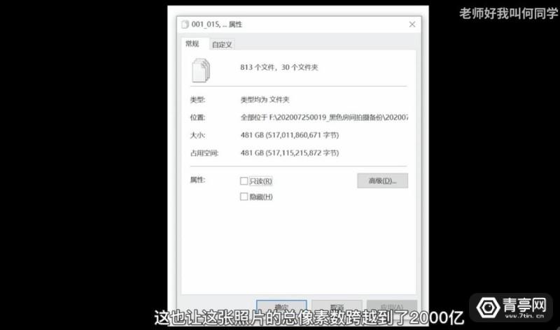 微信截图_20200806093513