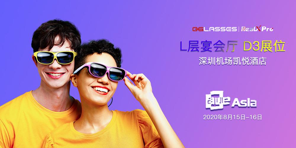 首度亮相!0glasses将携RealX Pro参展AWE大会,探索5G时代XR发展新方向