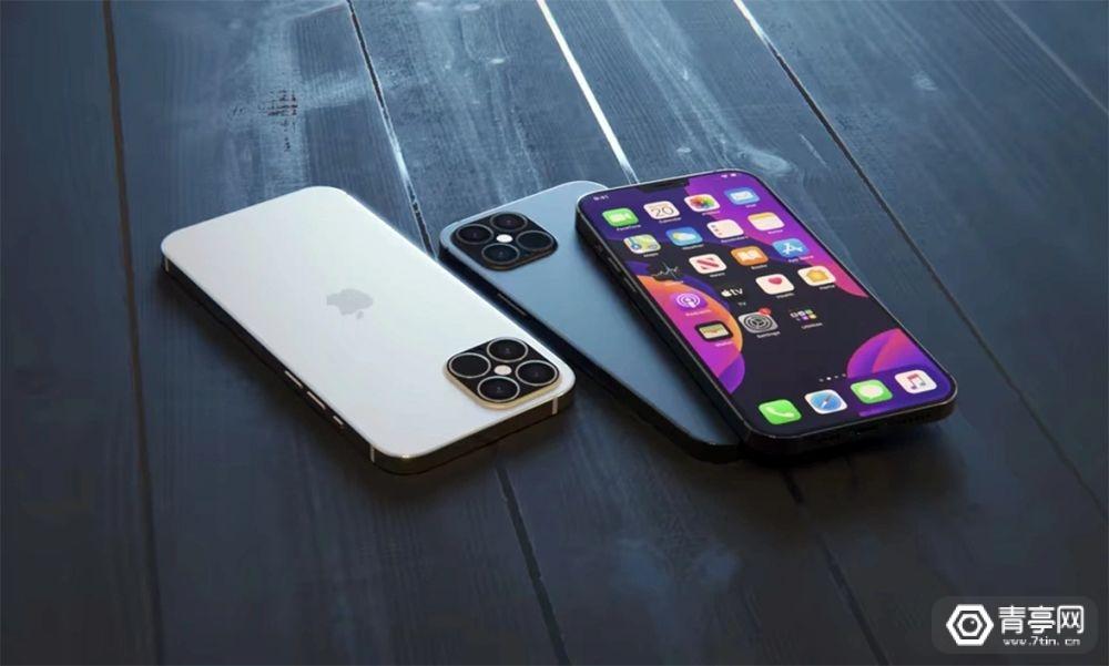iPhone 12S曝光:调整Face ID,或加入屏下指纹