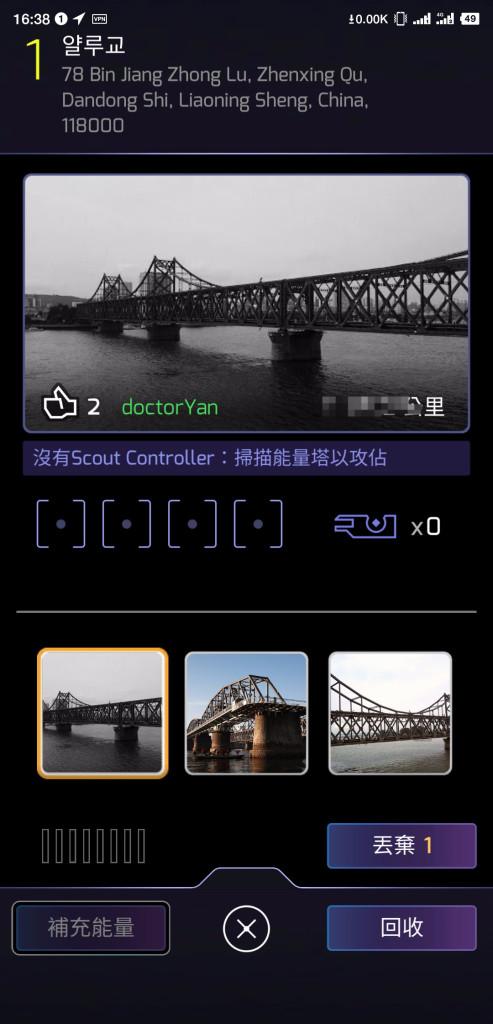 微信图片_20200831160754