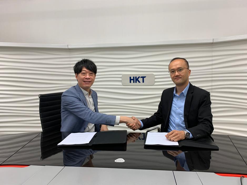 MAD Gaze与香港电讯强强联手,展开5G全面战略伙伴合作