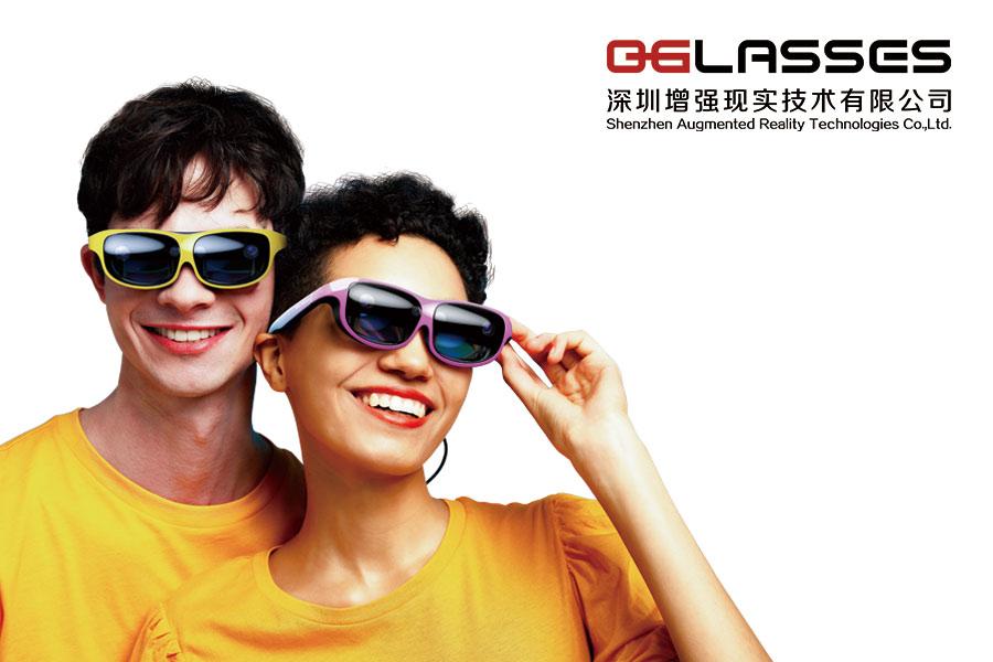 捷报 | 0glasses中标中国移动工业AR/VR一体化项目