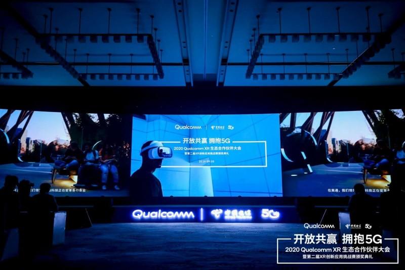 高通XR生态合作伙伴大会:开放共赢 拥抱5G-3
