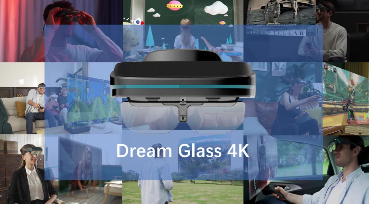 90°大视场角、观影极佳,Dream Glass AR眼镜上手体验