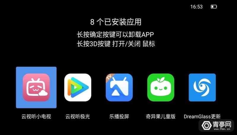 Screenshot_20130118-165349
