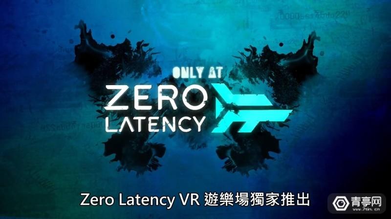 孤岛惊魂VR:深入疯狂(Far Cry VR Dive Into Insanity (1)
