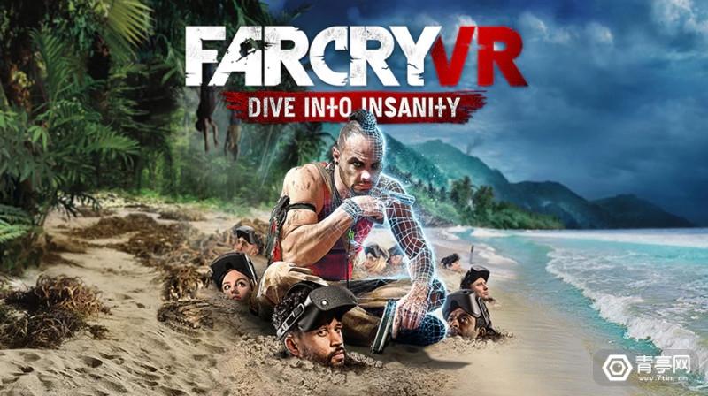 孤岛惊魂VR:深入疯狂(Far Cry VR Dive Into Insanity (7)
