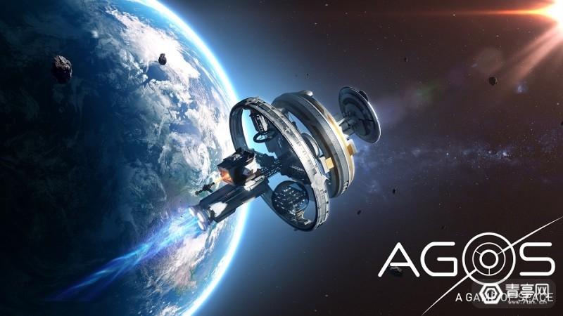 育碧《A Game of Space》,官方简称《AGOS》