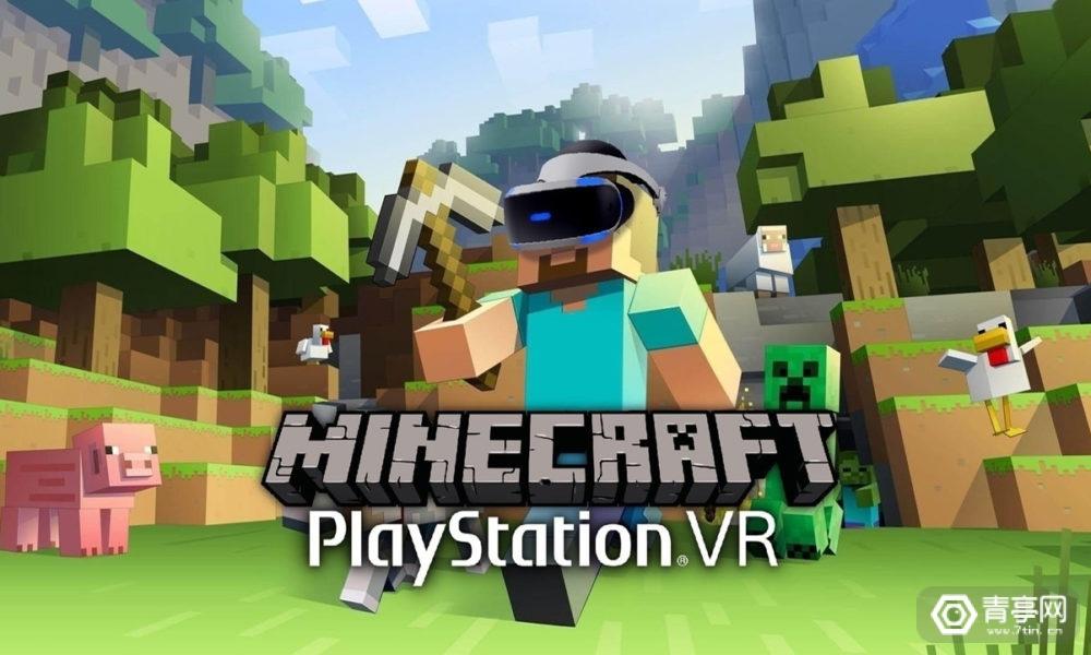 《我的世界》免费更新:现已正式登陆PlayStation VR平台