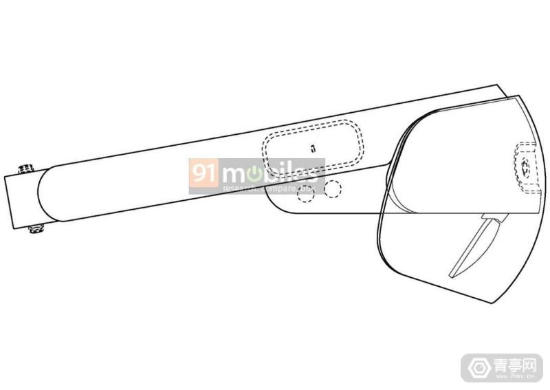 samsung-mixed-reality-patent-5