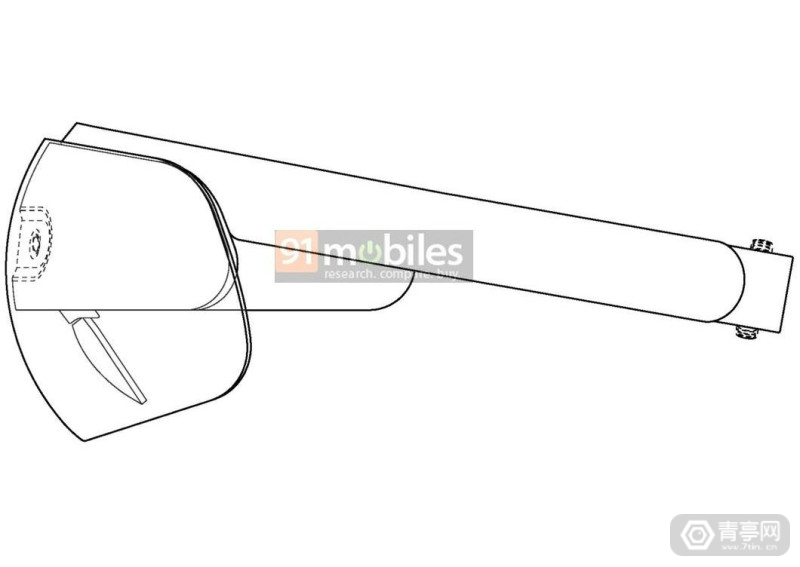 samsung-mixed-reality-patent-3