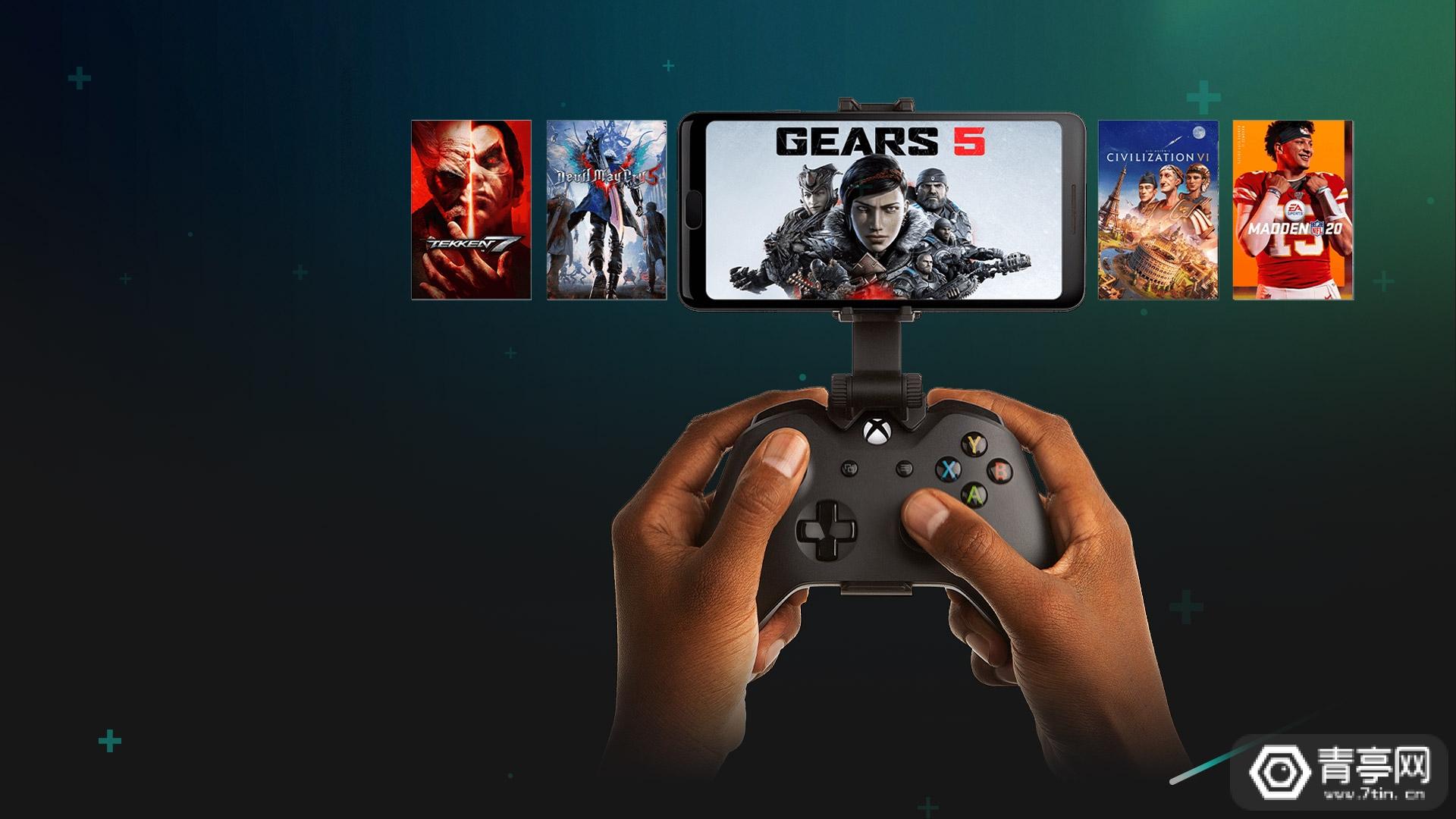 微软云游戏xCloud测试版今天登陆iOS和PC端