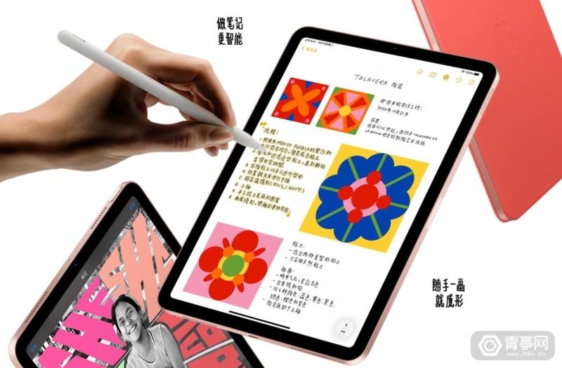iPad Air (3)
