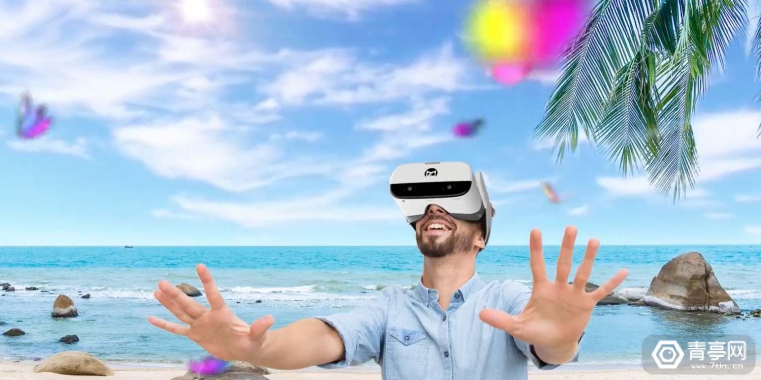 主打家庭治疗,医疗机构XRHealth推出多动症VR应用