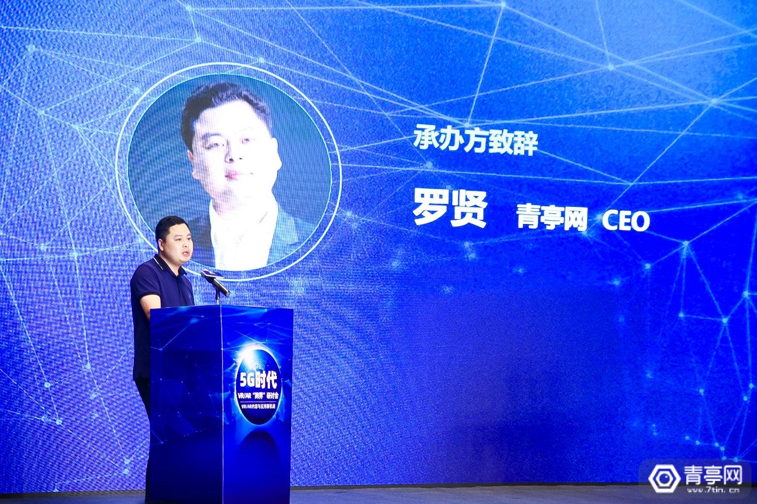 青亭网罗贤:AR/VR创业公司商业变现能力不断变强
