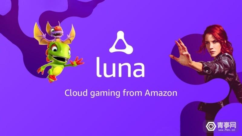亚马逊云游戏Luna