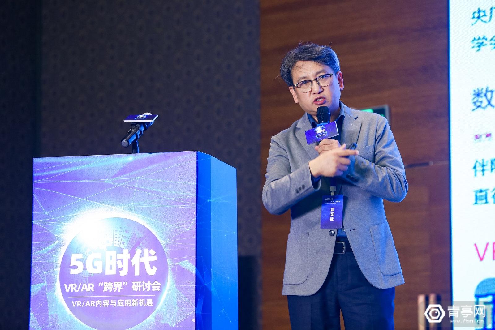 张洪忠:VR领域正发生突变,每次技术迭代都是革命性的
