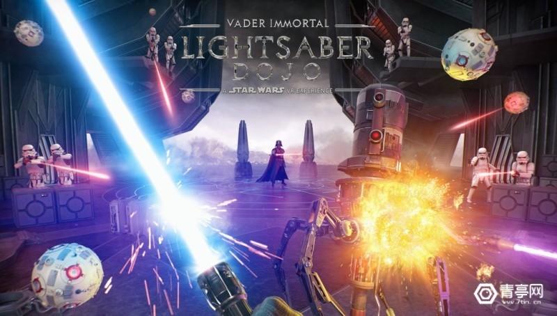 Lightsaber-Dojo-vr-arcade-1021x580